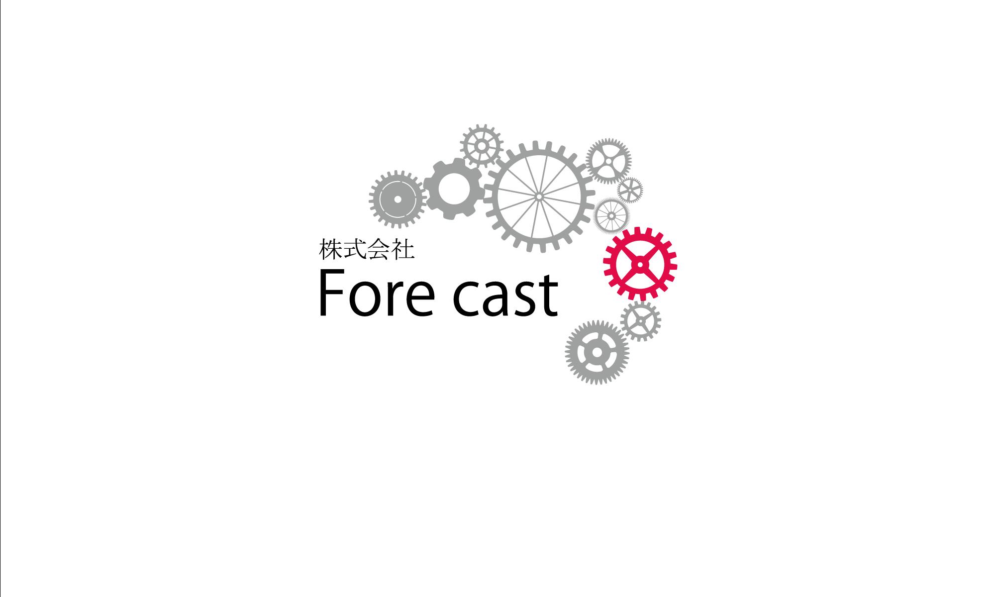 株式会社Forecast